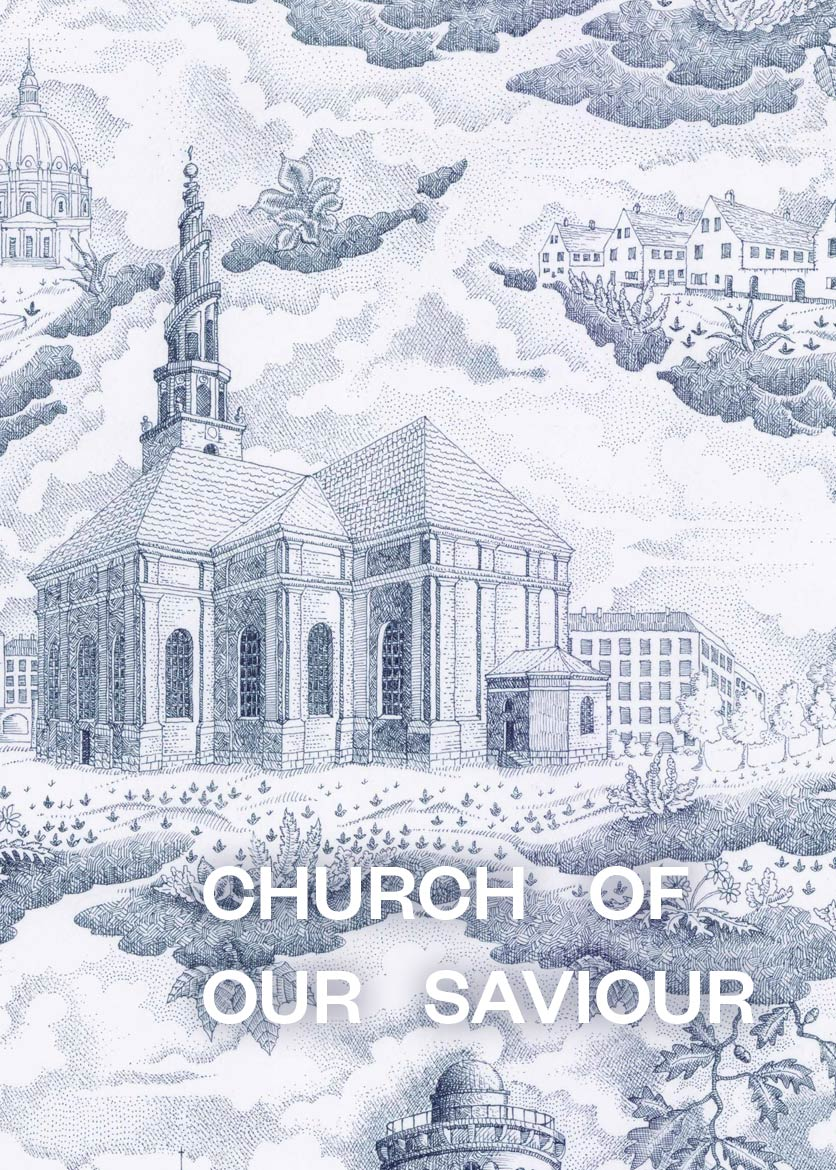 M City of Towers Church of Our Saviour